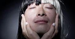 Sia Alive Single Artwork